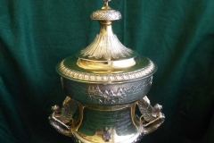 Lot 743 - Cup (1)