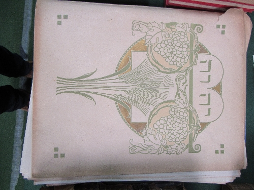 Lot 271 - Tissot's La Sainte Bible (Ancien Testament), Volume 1, 1904, 16in x 13in, no text, over 170 illustrations with tissue covers.